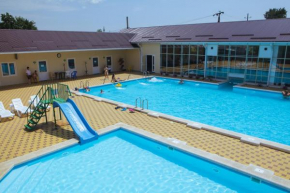 Holiday Park Izumrud