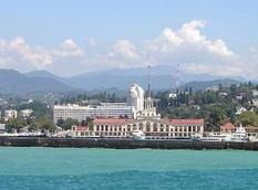 Sochi Hafengebäude